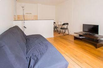 Квартира Rue D'avron Париж 20°