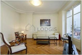 Квартира Rue De L'abbé Groult Париж 15°