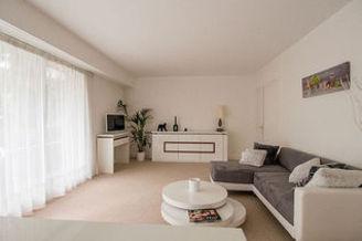 Квартира Rue Parent De Rosan Париж 16°