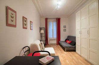 Trocadéro – Passy Париж 16° студия