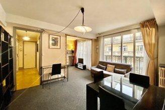 Tour Eiffel – Champs de Mars 巴黎7区 2个房间 公寓