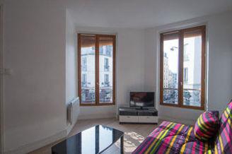 Квартира Rue Julien Lacroix Париж 20°