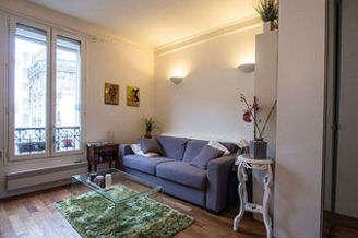 La Villette Paris 19° 1 quarto Apartamento