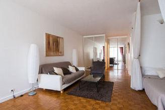 Квартира Rue Charcot Haut de seine Nord