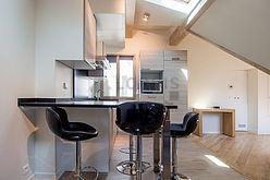 Квартира Париж 8° - Кухня