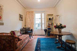 Val de Grâce Париж 5° 1 спальня Квартира
