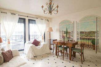 Monceau Париж 8° 2 спальни Квартира
