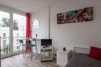 Boulogne Billancourt студия