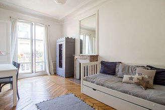 La Chapelle Париж 18° 4 спальни Квартира