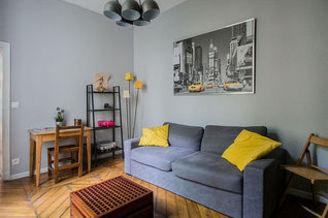 Квартира Rue Malebranche Париж 5°