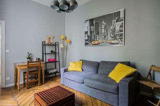 Quartier Latin – Panthéon 巴黎5区 1個房間 公寓