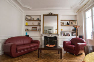 公寓 Rue Le Verrier 巴黎6区