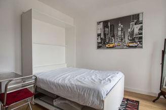 Квартира Rue De L'est Hauts de seine Sud