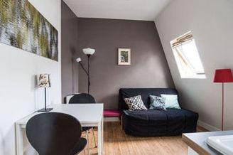 Квартира Rue De Choron Париж 9°