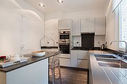 公寓 巴黎7区 - 厨房