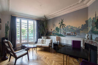 Квартира Boulevard Lefebvre Париж 15°