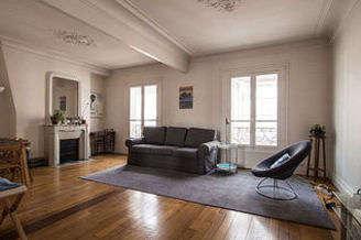 Levallois Perret 1 спальня Квартира