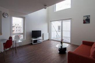 公寓 Rue Césaria Evora 巴黎19区
