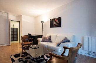 Квартира Rue De Lourmel Париж 15°
