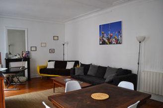 Квартира Rue Sidi Brahim Париж 12°