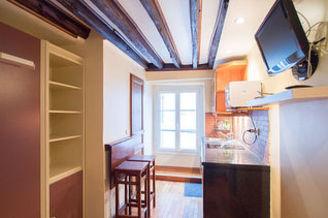 公寓 Rue Malar 巴黎7区