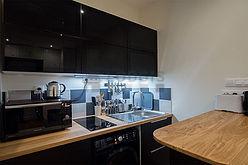 Квартира Париж 1° - Кухня