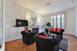 Квартира Rue De Belgrade Париж 7°