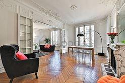 Квартира Париж 7° - Столовая