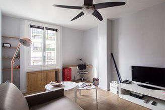 Bel Air – Picpus Париж 12° студия