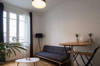 Квартира Rue Jean Jaures Haut de seine Nord