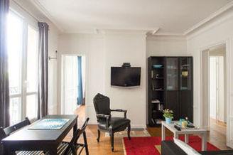 Квартира Cour De Vincennes Париж 12°