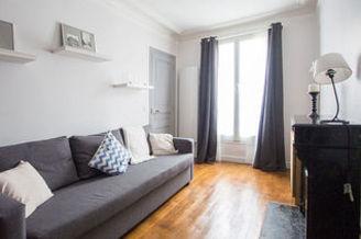 Квартира Rue Tolbiac Париж 13°