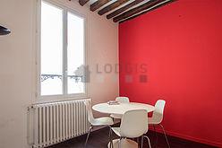 Квартира Париж 6° - Столовая