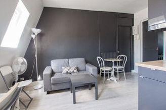 Квартира Boulevard De Courcelles Париж 8°