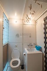 Квартира Париж 5° - Laundry room