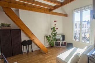 Квартира Rue De L'aude Париж 14°