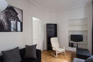 Le Marais 巴黎3区 1个房间 公寓