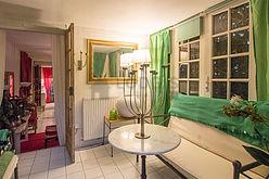 Apartment Paris 13° - Veranda