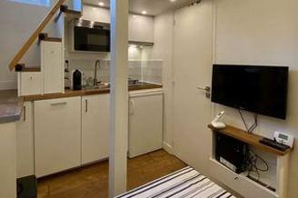 Квартира Rue De Bourgogne Париж 7°