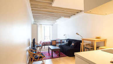 Quartier Latin – Panthéon Париж 5° студия