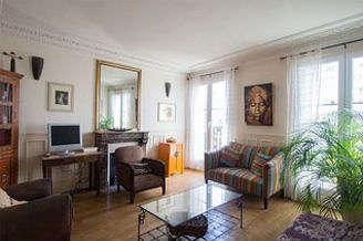 La Villette Paris 19° 2 quartos Apartamento