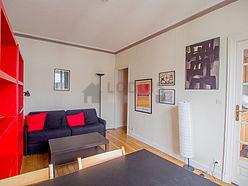 アパルトマン パリ 13区 - リビングルーム