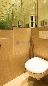 公寓 巴黎5区 - 厕所
