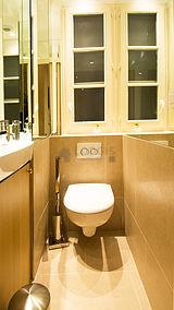 Wohnung Paris 5° - WC 2