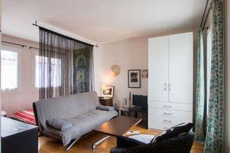 Квартира Rue De La Colonie Париж 13°