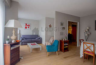Buttes Chaumont Париж 19° 1 спальня Квартира