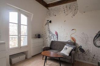 公寓 Boulevard Henri Iv 巴黎4区