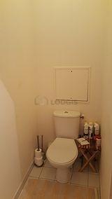 公寓 Seine st-denis - 厕所
