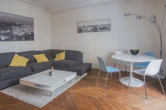 Квартира Rue Bayen Париж 17°