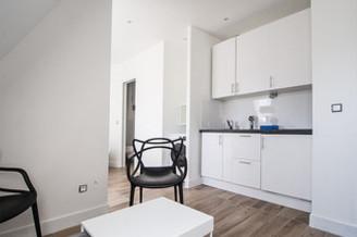 Квартира Rue De Lyon Париж 12°